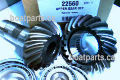 OMC Cobra parts drawing - Gears - Bearings - U-joint