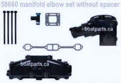 58660 Mercruiser manifold elbow set without spacer